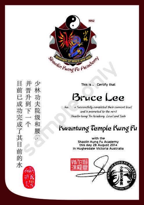 Shaolin 5 Animal Kung Fu Academy Australia Shaolin Snake She Chuan